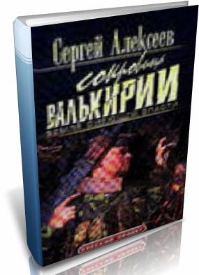 Ксения собчак книга стильные штучки читать онлайн