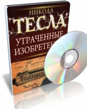 рецепты фотографиями наталья ром основной инстинкт Васильевна назначмла